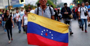 Папа Франциск призывает к прекращению насилия в Венесуэле