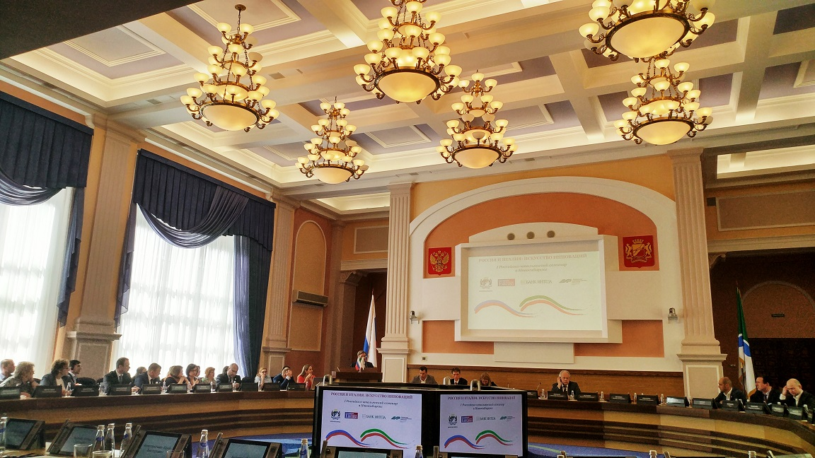 Представитель Римско-Католической Преображенской епархии в Новосибирске принял участие в российско-итальянском бизнес-семинаре