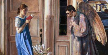 Дева Мария: разные взгляды
