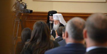 Новое правительство Болгарии принесло присягу в присутствии Патриарха Болгарского Неофита