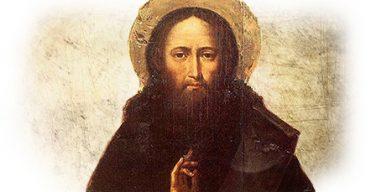 16 мая. Святой Феодосий Печерский, авва. Память