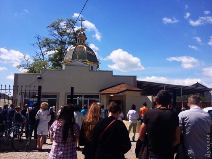 В Одессе состоялось освящение нового храма УГКЦ