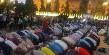 Исламский молебен у католической святыни в Гранаде разозлил христиан