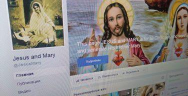 В середине июля Facebook без объяснения причин заблокировал более двадцати католических страниц