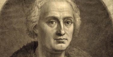 Письмо Христофора Колумба, украденное из Ватиканской библиотеки, найдено в США