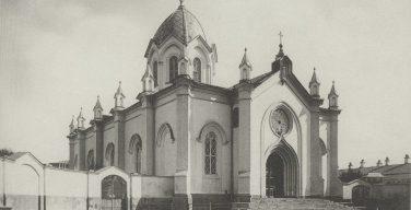 Католическая община Москвы и столичные власти договорились о мировом соглашении по поводу зданий в Милютинском переулке