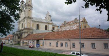 Бывший католический монастырь в Вильнюсе станет гостиницей