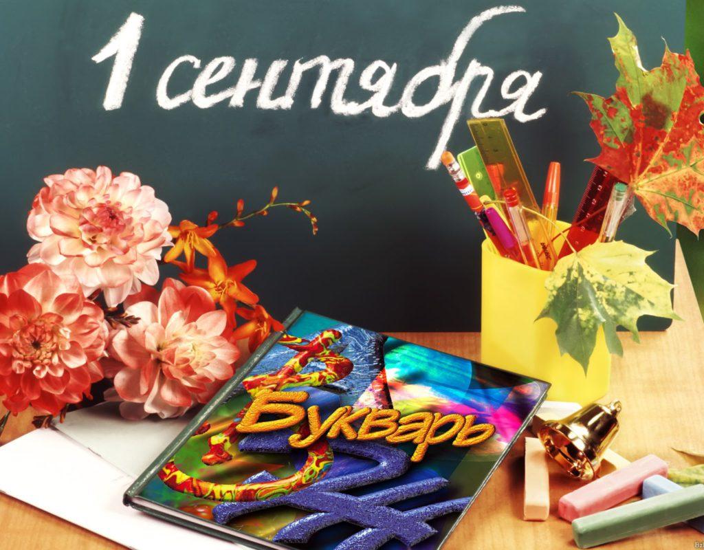 Перенос Дня знаний ударит по национальному единству, считает академик Российской академии образования