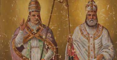 16 сентября. Святые Корнелий, Папа, и Киприан Карфагенский, епископ, мученики. Память