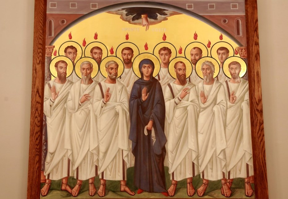 Открылся новый учебный год в семинарии «Мария — Царица Апостолов»