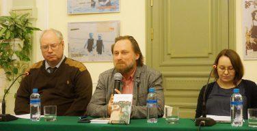 В Москве представлено русское издание «Суеверия развода» К.Г. Честертона