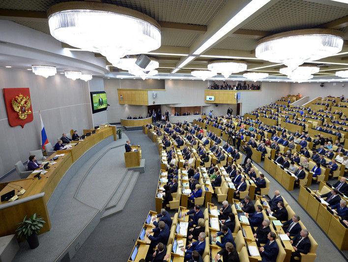 В Госдуме требуют запретить организацию «Сатанинская церковь РФ»