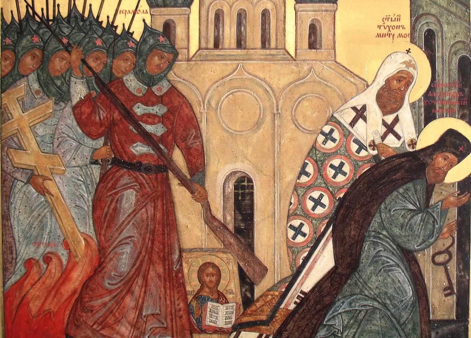 На форуме в Москве обсудят 100-летие Поместного собора и крушение империи