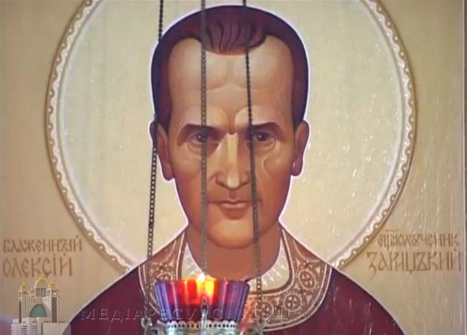30 октября. Блаженный Алексей Зарицкий, священник и мученик
