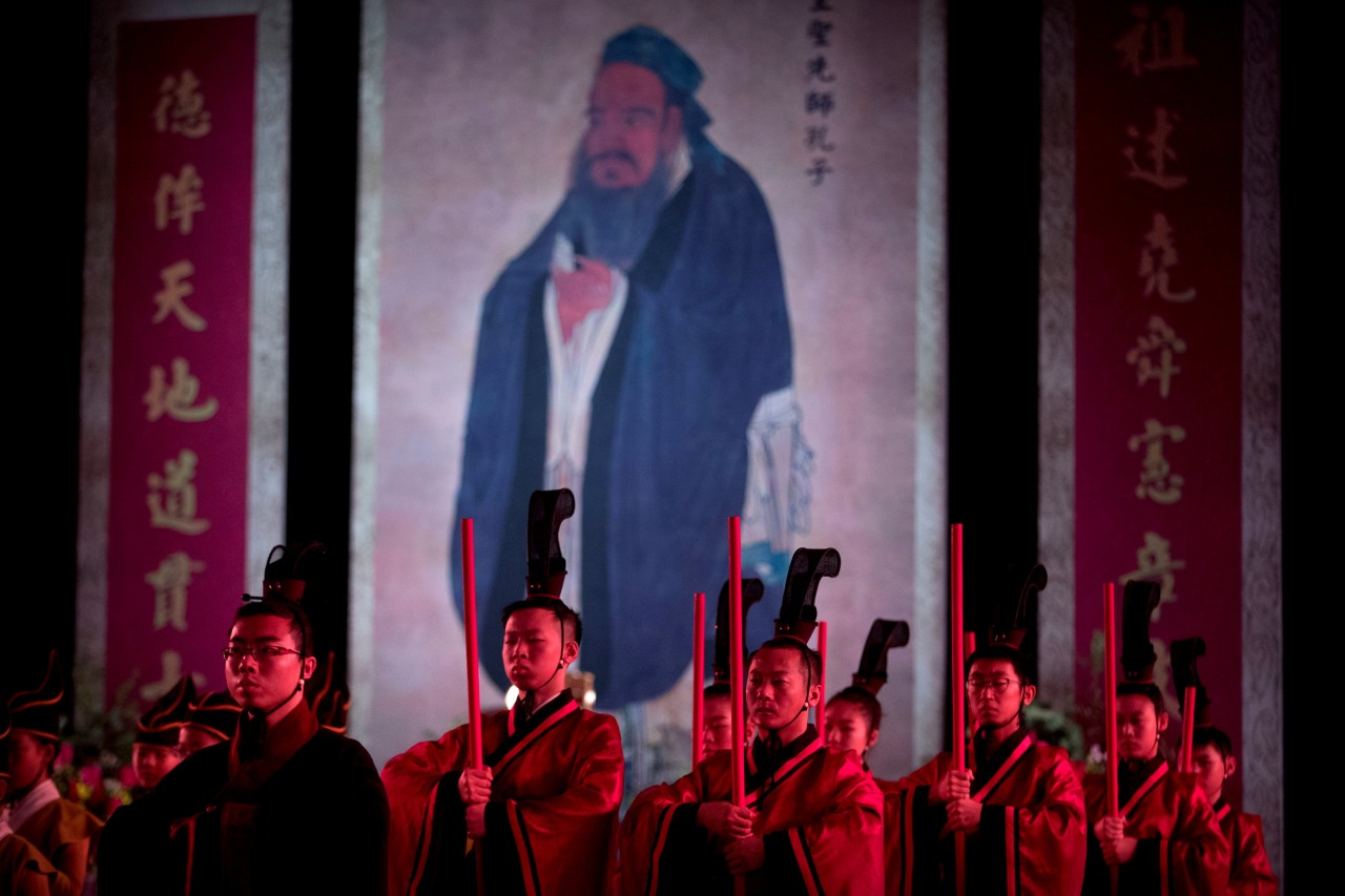 Голос Святейшего Престола на христианско-конфуцианском форуме