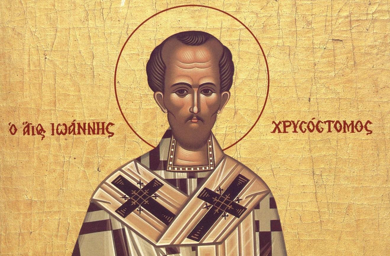 Святой Иоанн Златоуст о бедных