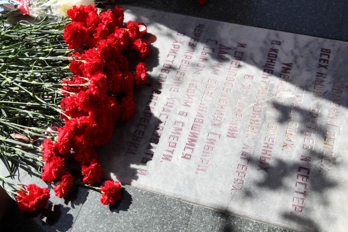 Письмо постулатора процесса беатификации российских католических новомучеников XX века