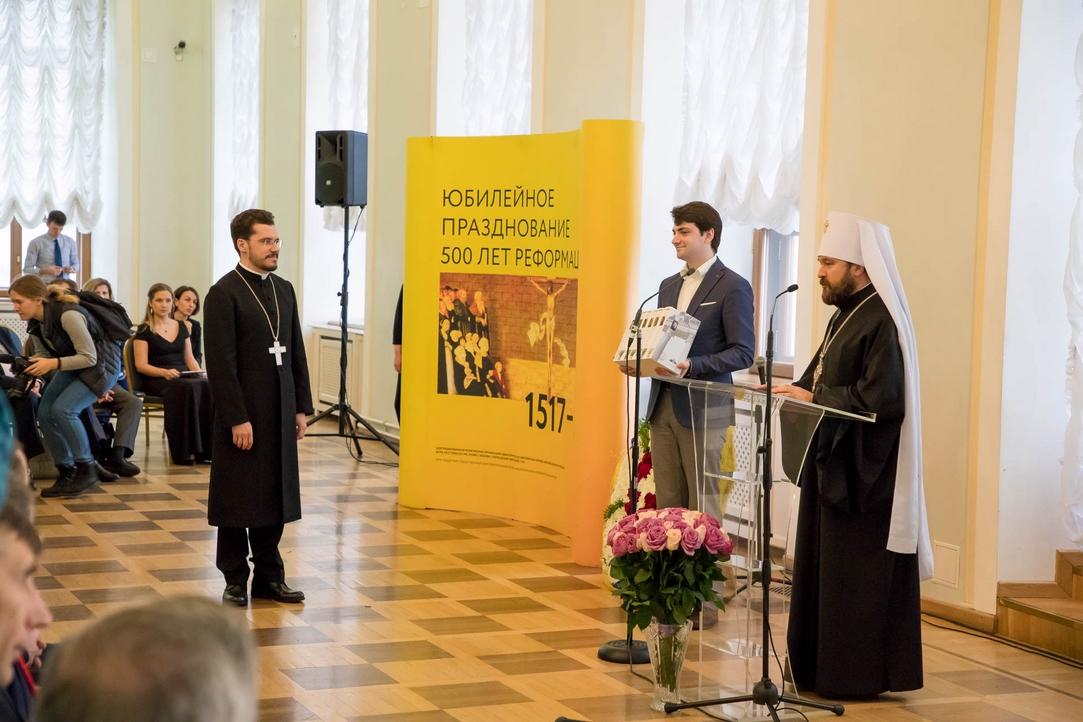 Большинство российских протестантов, в отличие от западных, выступают за традиционную мораль — митрополит Иларион