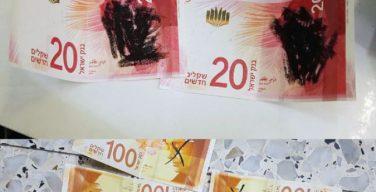 В Израиле ортодоксальные иудеи начали замазывать портреты на новых банкнотах — СМИ