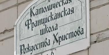 Беда: Католическая школа францисканцев стала жертвой коммунальной аварии в Новосибирске