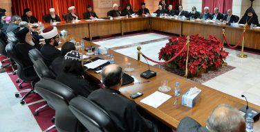 Христианские и мусульманские лидеры Ливана выразили общий протест против решения США о Иерусалиме