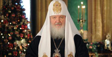 Патриарх Кирилл поздравил христиан, отмечающих Рождество по Григорианскому календарю