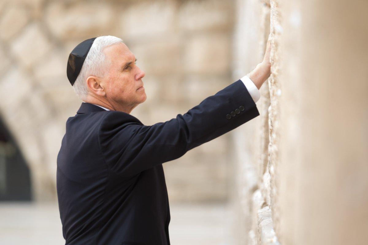 Вице-президент США посетил Стену плача в Иерусалиме