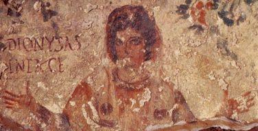В США на крупнейшем форуме исследователей античности обсуждали вопросы раннехристианской истории и искусства