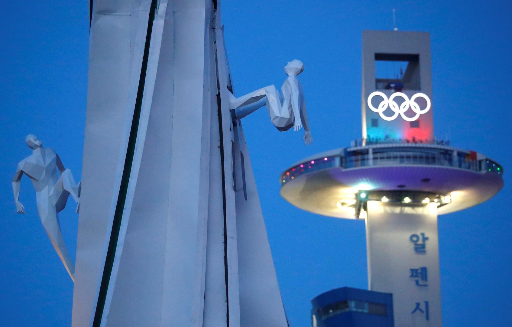 Обращение Папы по случаю Зимней Олимпиады в Пхенчхане