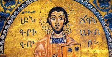 Армения подарит Ватикану статую св. Григора Нарекаци