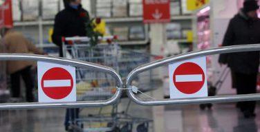 Закон об ограничении торговли по воскресеньям вступил в силу в Польше