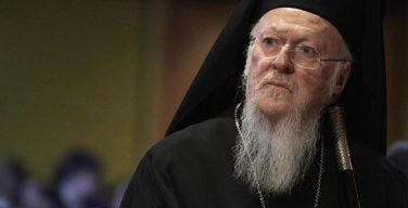 По убеждению Патриарха Константинопольского процесс восстановления единства между католиками и православными является необратимым
