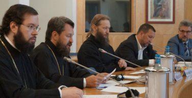 Митрополит Волоколамский Иларион возглавил церковную делегацию на втором заседании рабочей группы Русской Православной Церкви и Римско-Католической Церкви Италии