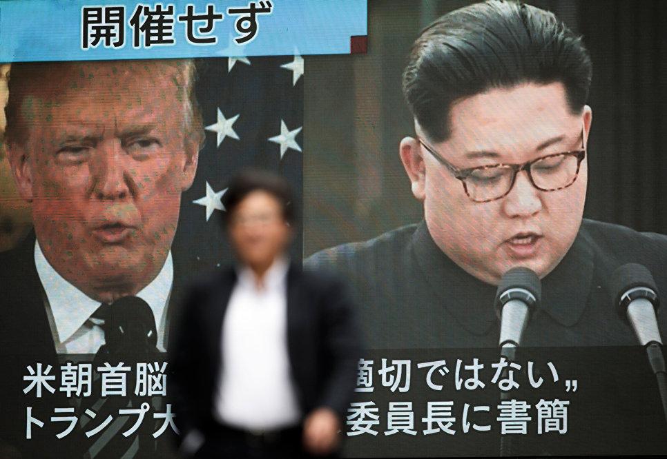 Ким Чен Ын пригласил Трампа на второй раунд саммита в Пхеньян