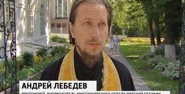 Кировский священник выступил за трезвость на Чемпионате мира по футболу