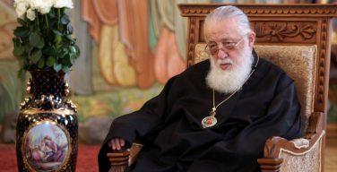 В Грузию прибыли представители Константинопольского Патриархата поговорить об Украине