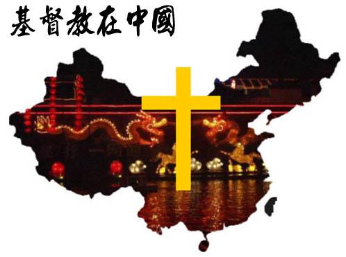 Самый высокий процент атеистов в мире зафиксирован в Китае
