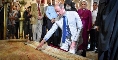 Принц Уильям посетил Храм Гроба Господня в Иерусалиме