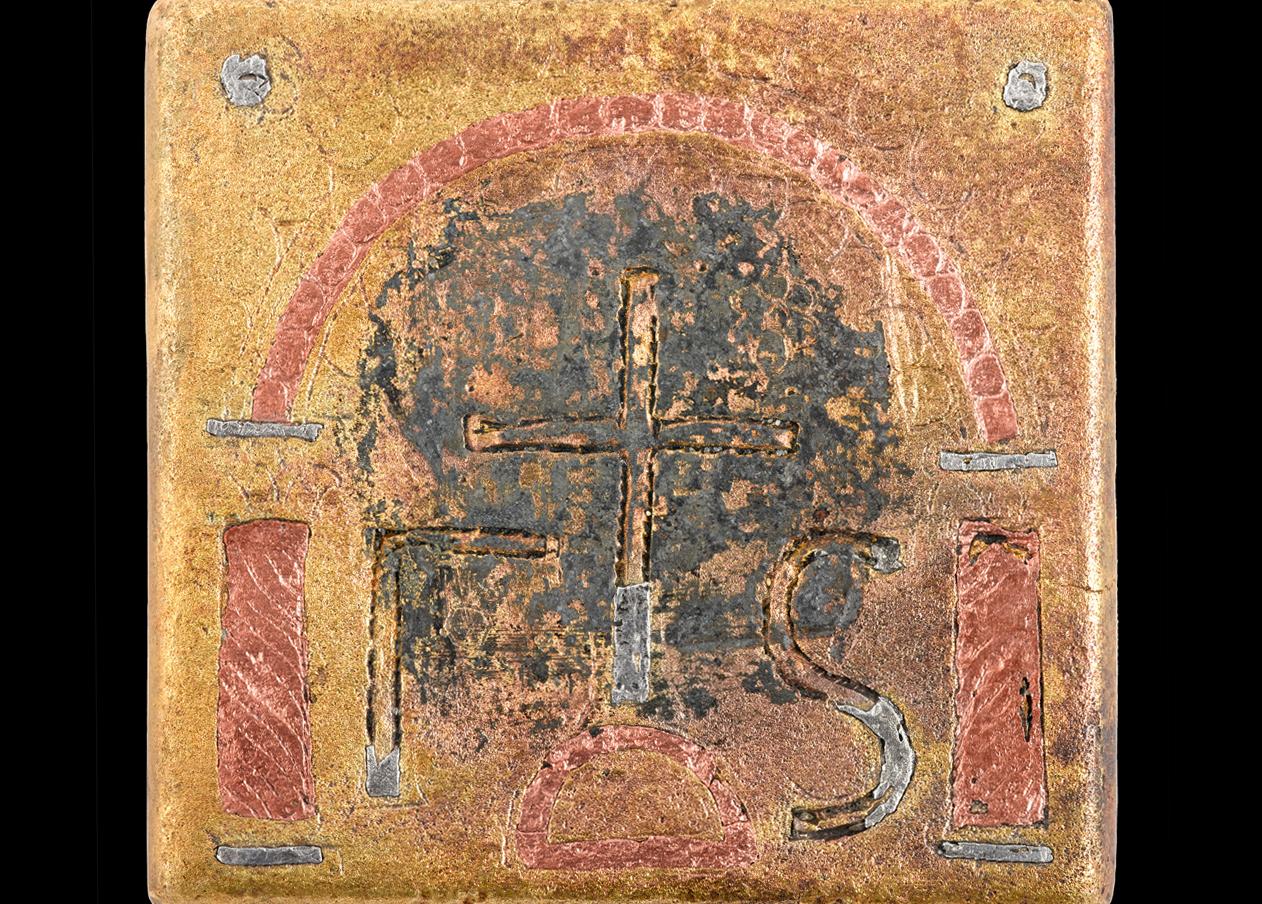 Израильские археологи нашли артефакт, иллюстрирующий отношения христиан и мусульман в период раннего ислама