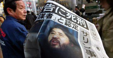В Японии казнили семь лидеров секты «Аум Синрикё»