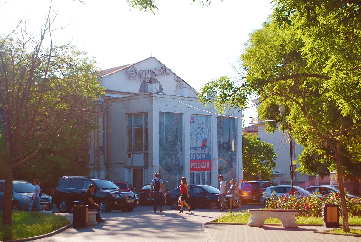 Костёл в Севастополе будет доступен для культурно-массовых мероприятий города