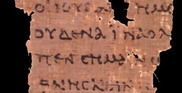 Опубликован древнейший папирус с текстом из Евангелия от Марка