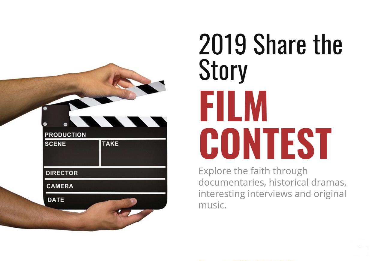 К ВДМ-2019 объявлен международный конкурс для католических кинорежиссеров