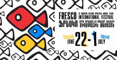 В Армении прошёл V международный фестиваль духовно-нравственных фильмов