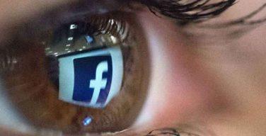 «Джемелли»: исследование об интернет-зависимости