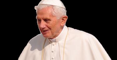 Опубликовано эссе Бенедикта XVI о католическо-иудейском диалоге