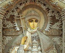 С 24 по 28 июля – Неделя молитв о Церкви в России. 24 июля. Святая Ольга. Память