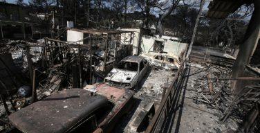 Афинский «Каритас»: помощь пострадавшим от пожаров