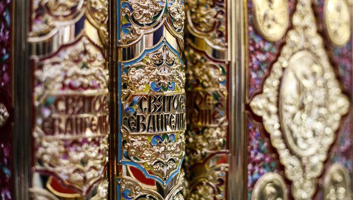 Руководитель «Софрино» уволен со всех постов в РПЦ