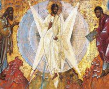 19 августа: сегодня греко-католики и православные празднуют Преображение Господне по Юлианскому календарю
